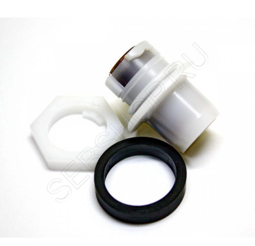 Ремкомплект - втулка чаши c прокладкой блендера кухонного комбайна MOULINEX