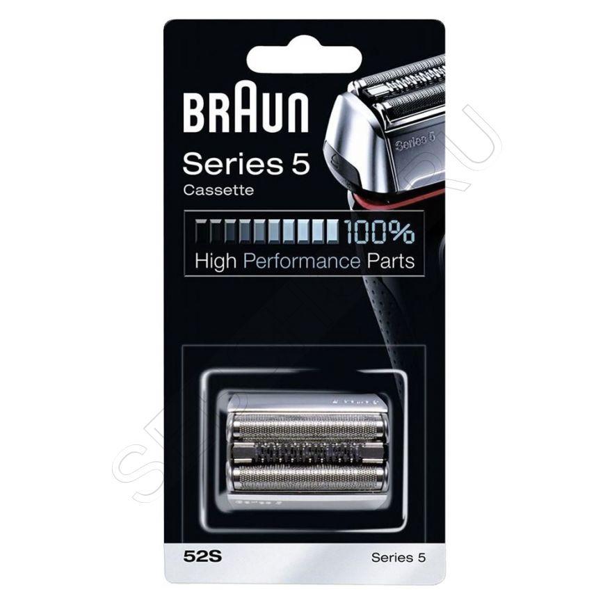 Сетка и режущий блок 52S для бритвы Braun (Браун) Series 5, артикул 81384830